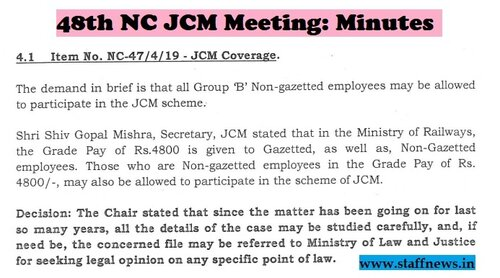 JCM Coverage to all Group 'B' Non-gazetted employees: Minutes of 48th NC JCM Meeting