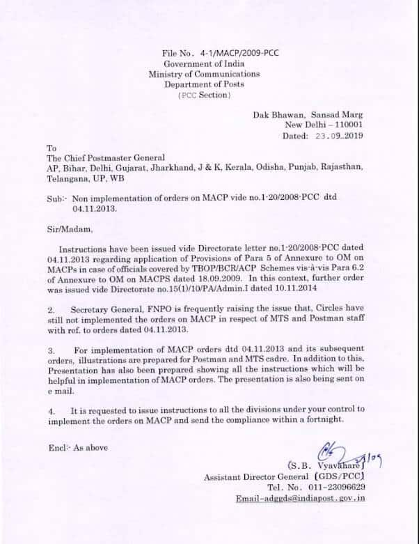 Non implementation of orders on MACP in case of officials covered by TBOP/BCR/ACP Schemes: Department of Posts