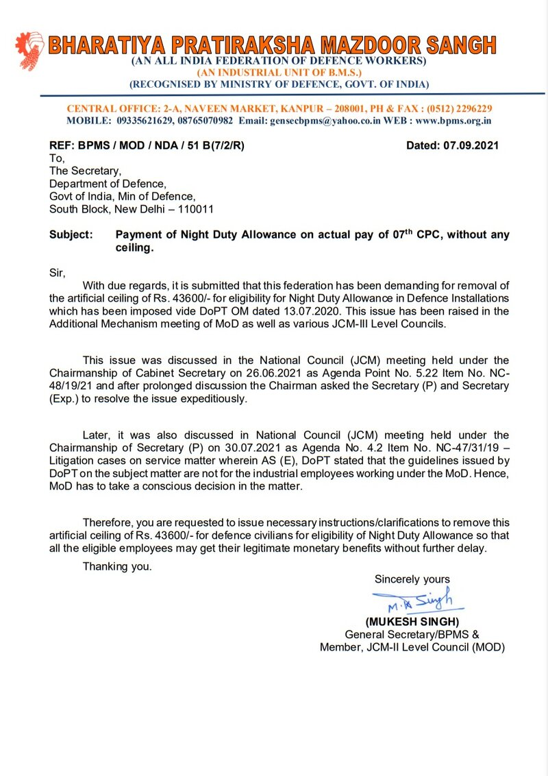 Payment of Night Duty Allowance on actual pay of 7th CPC, without any ceiling: BPMS writes to MoD