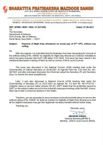 payment-of-night-duty-allowance-on-actual-pay-of-7th-cpc