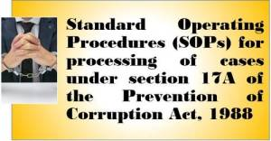 processing-of-cases-under-section-17a-of-the-prevention-of-corruption-act-1988