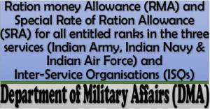 ration-money-allowance-and-special-rate-of-ration-allowance