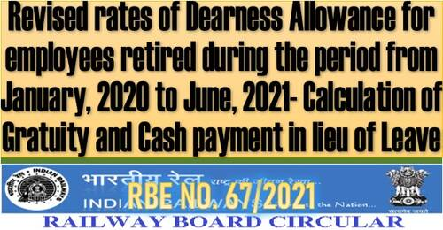 Revised rates of Dearness Allowance for Railway Employees retired during from Jan 2020 to Jun 2021: RBE No. 67/2021