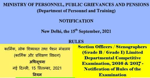 Section Officers / Stenographers (Grade B / Grade I) LDCE 2016 & 2017 – Notification of Rules of the Examination