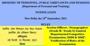 section-officers-stenographers-grade-b-grade-i-ldce-2016-2017