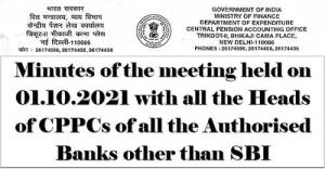 disbursement-of-pension-and-issue-of-pension-slips-meeting-01-10-2021
