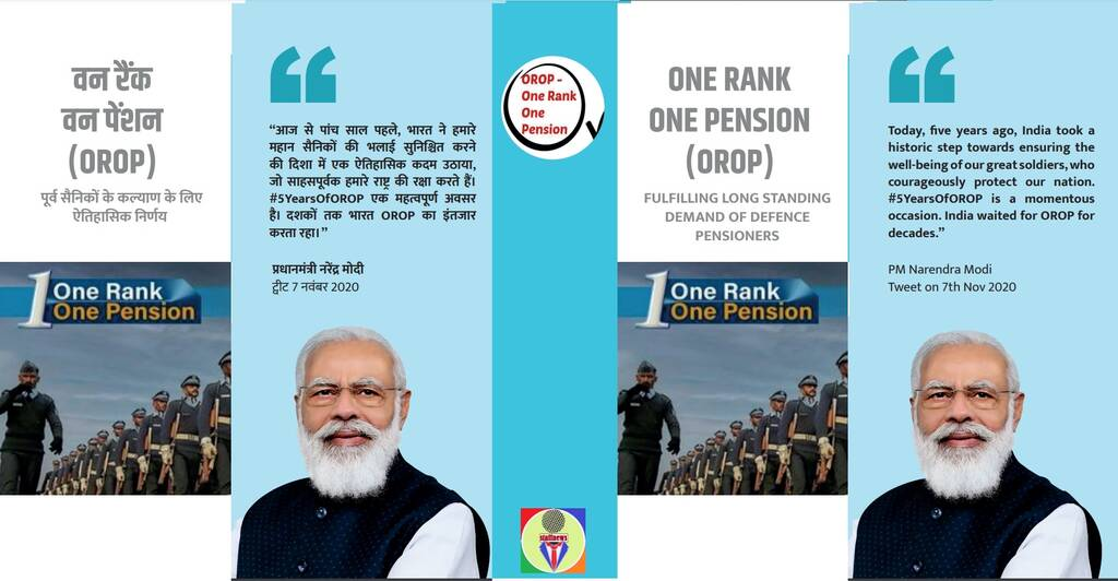 One Rank One Pension (OROP): Fulfilling long standing demand of Defence Pensioners