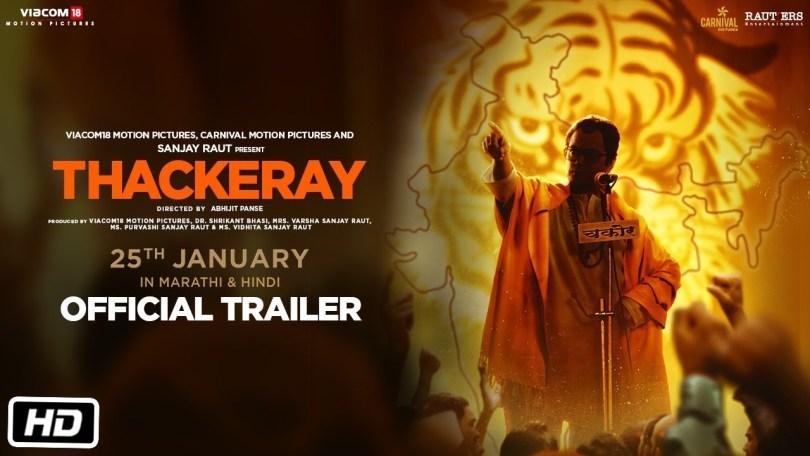 Thackeray | Official Trailer | Nawazuddin Siddiqui, Amrita Rao | Releasing 25th January
