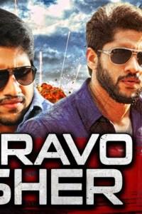 Bravo Sher – Latest 2019 Telugu Hindi Bollywood Movie