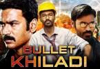 bullet khiladi latest 2019 tamil