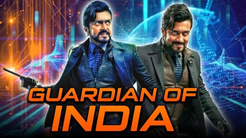 guardian of india latest 2019 ta