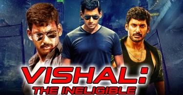 vishal the ineligible latest 201