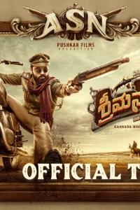 Athade Srimannarayana Telugu Trailer – Official Movie Teaser Starring Rakshit Shetty