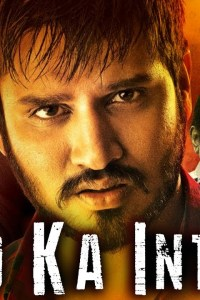 Mard Ka Inteqam (Keshava) – New Released Hindi Dubbed Full Movie 2019