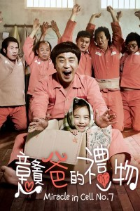 MOVIE DOWNLOAD: Miracle in Cell No. 7 (2013) Korean