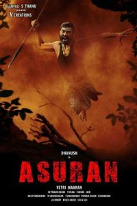 SUBTITLE: Asuran (2019)