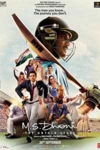 M.S. Dhoni: The Untold Story (2016) Hindi Movie