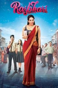 Rasbhari Season 1 Subtitles [Episode 1-8]