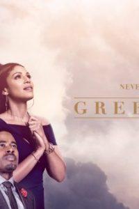 Greenleaf Season 5 Subtitles SRT Download