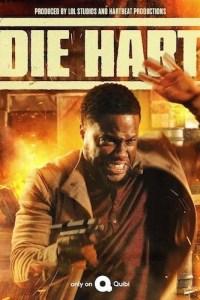 Die Hart Season 1 Episode 5 (S01 E05) TV Series