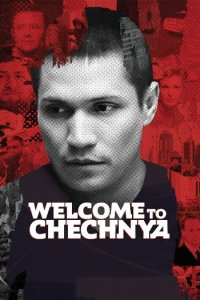 Welcome to Chechnya (2020) Full Movie