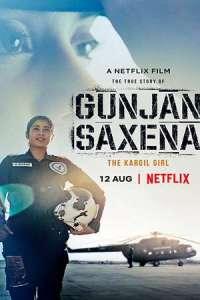 Gunjan Saxena: The Kargil Girl (2020) Subtitles
