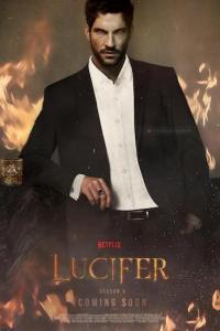 Lucifer Season 5 Episode 3 (S05 E03) TV Series