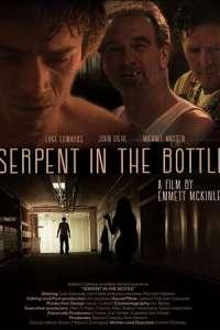 Serpent in the Bottle (2020) Full Movie