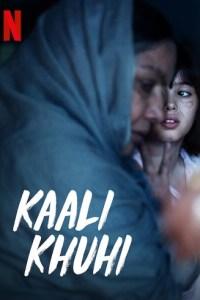 Kaali Khuhi (2020) Movie Subtitles