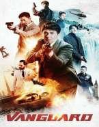 [Movie] Vanguard (2020)