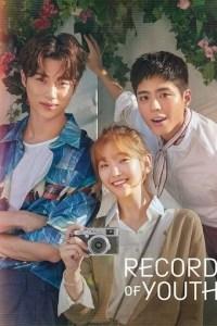 Record of Youth Season 1 Episode 9 (S01 E09) Korean Drama