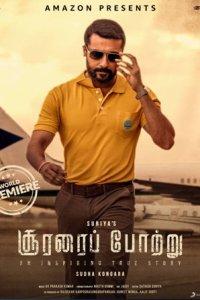 Soorarai Pottru (2020) Full [Tamil Telugu] Movie