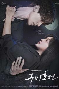 Tale of the Nine Tailed Season 1 Episode 14 (S01 E14) Korean Drama