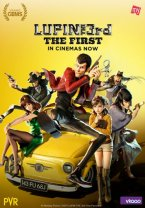 [Movie] Lupin III: The First (2020)
