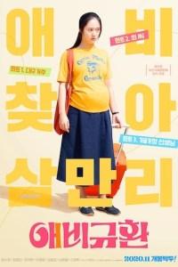 More Than Family (2020) Korean Movie Subtitles