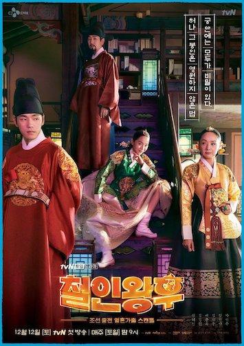 Mr. Queen K-Drama Season 1 Indonesian & English Subtitles