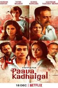 Paava Kadhaigal (2020) Full Hindi Movie