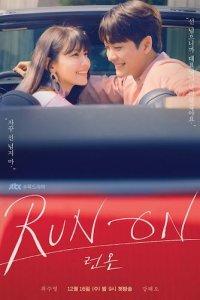 Run On Season 1 Episode 2 (S01 E02) Korean Drama