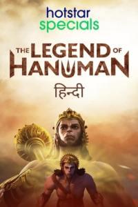 The Legend of Hanuman (2021) Season 1 Hindi Web Series