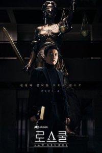 Law School (Korean Drama) Complete Web Series [Episode 1 Added]