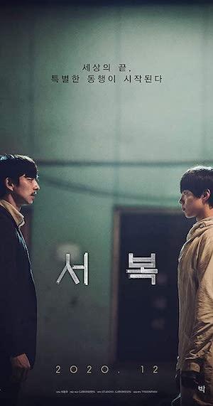 Seobok (2021) Korean Full Movie
