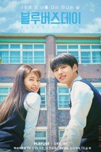 Blue Birthday/Beullubeoseudei K-Drama Season 1 Subtitles
