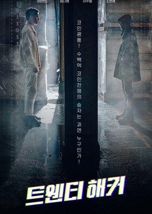 Twenty Hacker (2021) Korean Subtitles