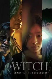 The Witch: Part 1. The Subversion (2018)
