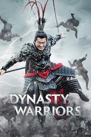 Dynasty Warriors : Destiny of an Emperor (2021)