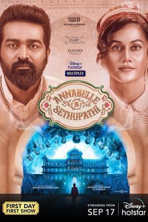 Annabelle Sethupathi (2021)