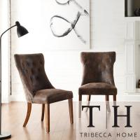 Best Dining Room Chairs - Home Furniture Design