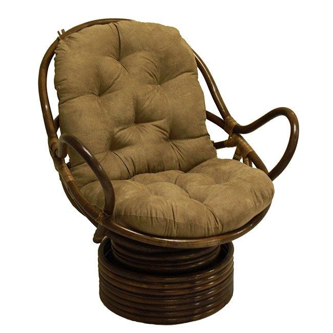 Papasan Swivel Rocker Chair  Home Furniture Design