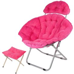 Moon Saucer Chair Drive Shower Parts Foldable Papasan - Home Furniture Design