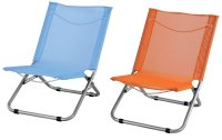 Folding Beach Chair: Easy Way to Carry on Chairs Anywhere ...